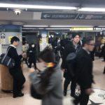 雨に負けない!【JR】有楽町駅、【都営三田線】日比谷駅の最短乗り換えルート!